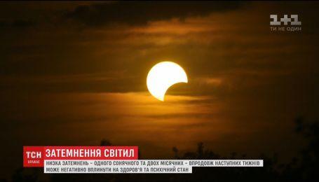 Солнечное затмение ожидается в пятницу 13-го. Как пережить сложное время