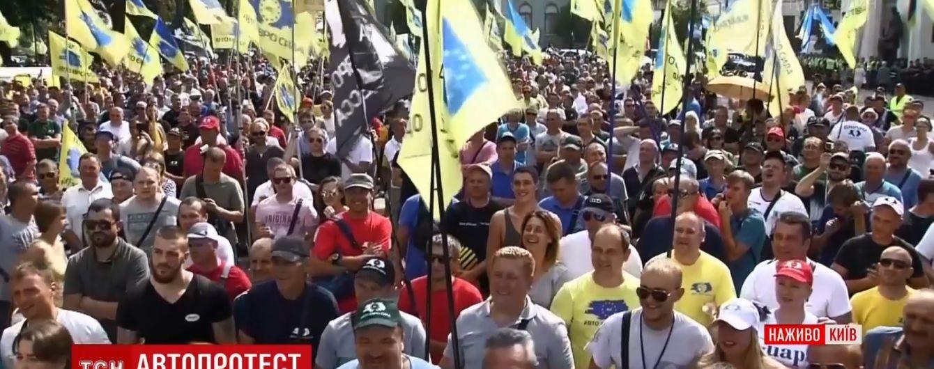 """""""На роботу!"""": """"євробляхарі"""" відправили назад до ВР депутатів, які сподівалися піти у відпустку"""