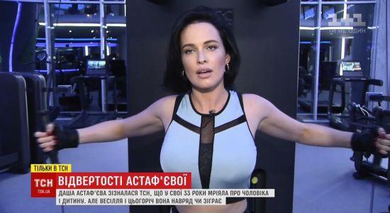 Красивые тоже плачут: Астафьева откровенно поделилась наиболее личными проблемами