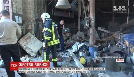 Два человека погибли от взрыва в Днепре