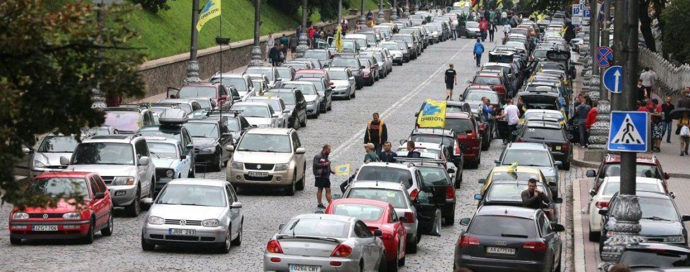"""""""Євробляхарі"""" третій день блокують урядовий квартал і погрожують радикальними діями"""