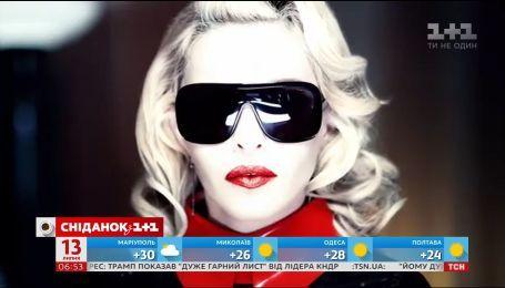 Мадонна извинилась перед всеми женщинами в своем Instagram