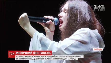 На Львовщине состоялся старейший в Украине музыкальный фестиваль для молодых исполнителей