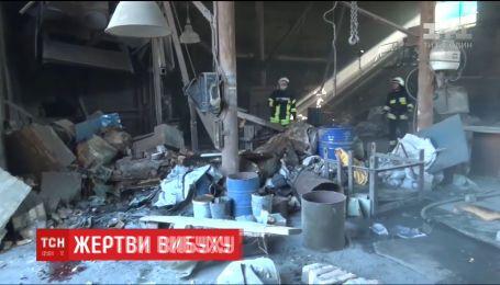 Два человека погибли при взрыве на предприятии в Днепре