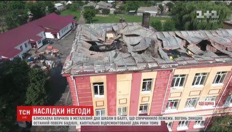 Катастрофическая неосторожность: на Одесщине молния уничтожила часть школы
