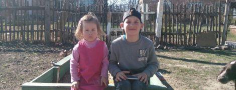 Брат з сестрою Богдан і Аліна потребують допомоги
