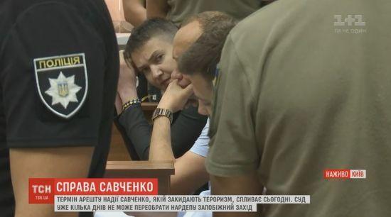 В будівлі суду, де відбувається засідання щодо Савченко, шукають вибухівку