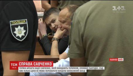 Будівлю Шевченківського суду, де мають обрати запобіжний захід для Савченко, замінували