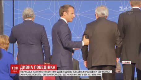 В Брюсселе журналисты заметили странное поведение президента Еврокомиссии