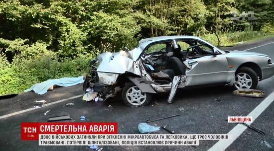Возле Львова в ДТП погибли двое военных