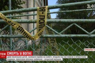 Вогню не було, тільки дим: очевидці розповіли подробиці трагедії на Прикарпатті, де загинули двоє малят