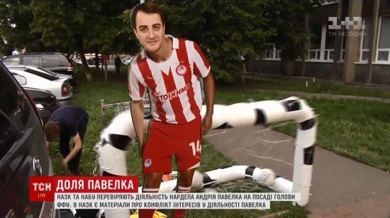 Біля НАЗК з'явилися футбольні ворота і фігура Павелка