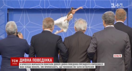 Журналісти запідозрили президента Єврокомісії Юнкера в пиятиці на саміті НАТО