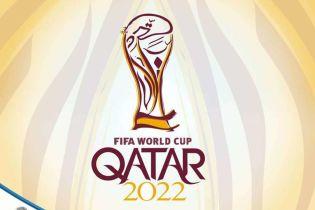 Офіційно. Чемпіонат світу-2022 відбудеться взимку