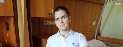 Поддержки просит семья Яна Мельника, который демонстрирует удивительную жажду к жизни