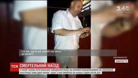 На Закарпатье пьяный чиновник сбил насмерть женщину