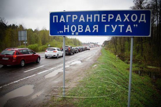У Білорусі утворилася черга з туристичних автобусів на в'їзд до України