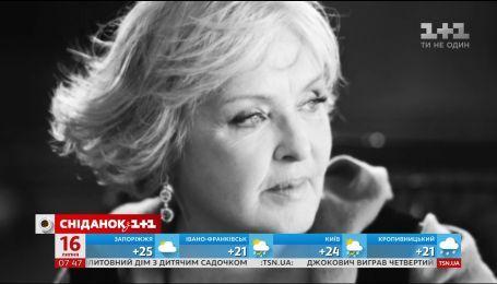 Звездная история Ады Роговцевой - сегодня актриса празднует 81-й день рождения