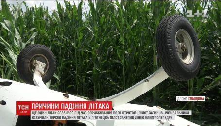 На Сумщині стались дві авіакатастрофи за три дні