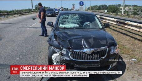 В аварии на Херсонщине погибли 10-летний мальчик и его отец
