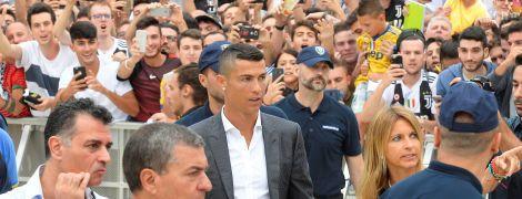 """Роналду прибув до Турина і заспівав """"Юве! Юве!"""""""