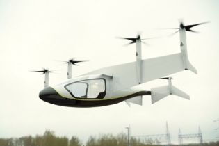 Rolls Royce представил концепцию летающего такси