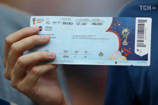 У Росії в метро поцупили у бразильця 5 квитків на фінал Чемпіонату світу