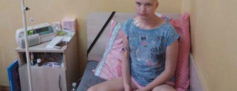 14-летняя Валерия нуждается в немедленной помощи