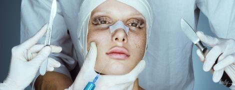 5 найпопулярніших пластичних операцій