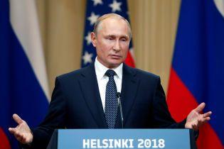 """""""Да, я хотел победы Трампа"""": Путин прямо ответил на вопрос про американские выборы"""