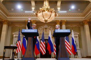 """""""Усе змінилося чотири години тому"""", - Трамп про пік недружніх відносин США та Росії"""