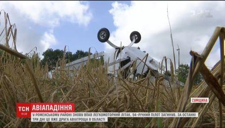 На Сумщине снова разбился легкомоторный самолет, пилот погиб