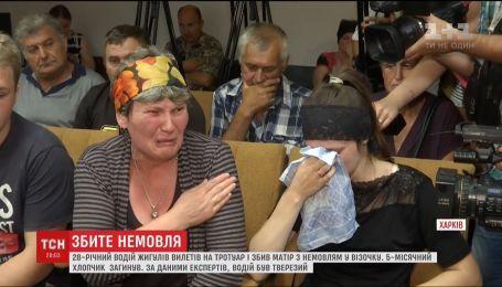"""У Харкові внаслідок наїзду """"Жигулів"""" на візочок загинуло 5-місячне немовля"""