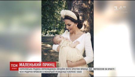 Королівська родина оприлюднила офіційні фото хрестин наймолодшого принца Луї