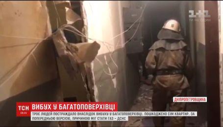В Кривом Роге прогремел взрыв в жилом доме, есть пострадавшие
