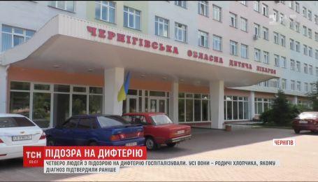 Четыре человека с подозрением на дифтерию оказались в больницах на Черниговщине