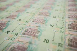 В Україні з'являться нові 20-гривневі банкноти. Зображення до та після зміни дизайну