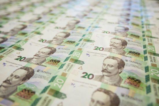 Нацбанк презентує 20 гривень нового зразка. Онлайн-трансляція