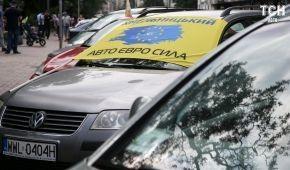 Уменьшение акциза и непомерные штрафы: к чему готовиться владельцам авто на еврорегистрации