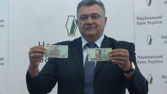 Нацбанк показав новий дизайн банкноти в 20 гривень. Фото
