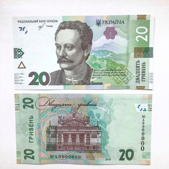 Нацбанк показав новий дизайн банкноти в 20 гривень. Фото та інфографіка