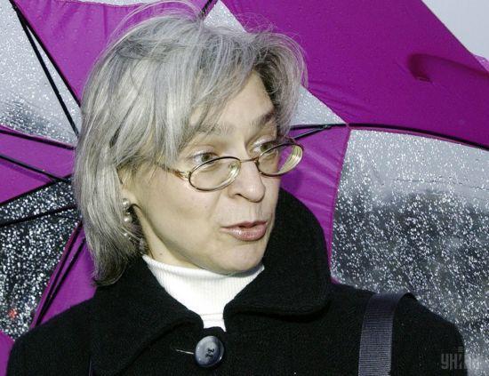 Росія повинна сплатити родичам вбитої журналістки Політковської 20 тисяч євро - ЄСПЛ
