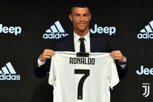 """Роналду: """"Ювентус"""" - единственный клуб, ради которого я был готов покинуть """"Реал"""""""