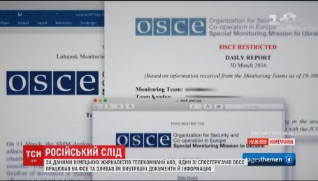 Разведка РФ следит за международными наблюдателями ОБСЕ на Донбассе - ARD