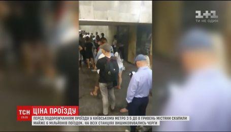 Накануне подорожание: за сутки киевляне купили почти 6 миллионов поездок в метро