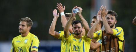 Сборная Украины обыграла Францию на старте Евро-2018