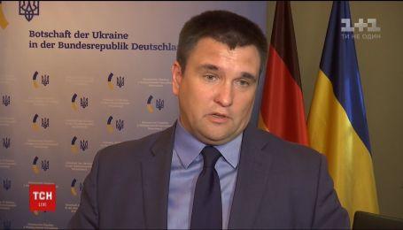 Попытка России вне суда договориться относительно решения Стокгольмского арбитража - провальная, - Климкин