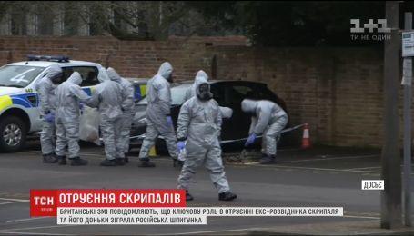Группа из шести россиян во главе с шпионкой организовала отравление Скрипаля, - СМИ