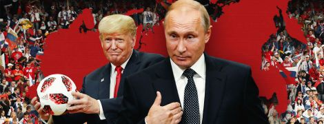 У Путіна все вийшло