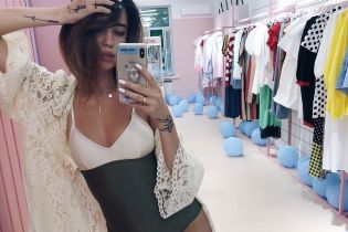 Надя Дорофеева похвасталась стройной фигурой в сексуальном наряде